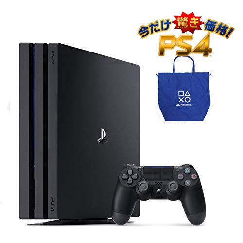 PlayStation 4 Pro ジェット・ブラック 1TB 【Amazon.co.jp特典】ギフトバッグ付