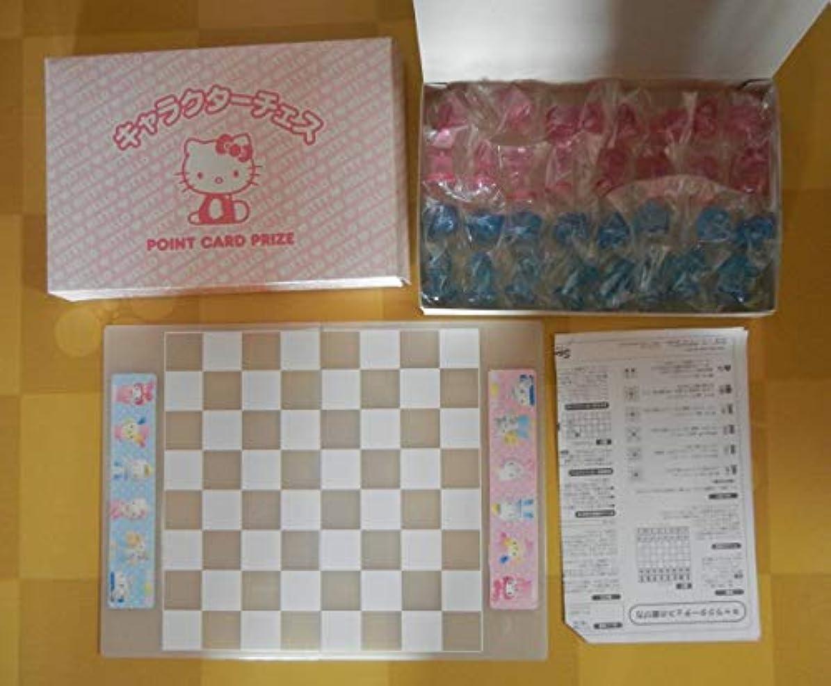 儀式クランシー迫害する* ハローキティ 可愛いキティちゃんの キャラクターチェス ボードゲーム チェスを机の上の飾りに コレクション コレクター キティラー