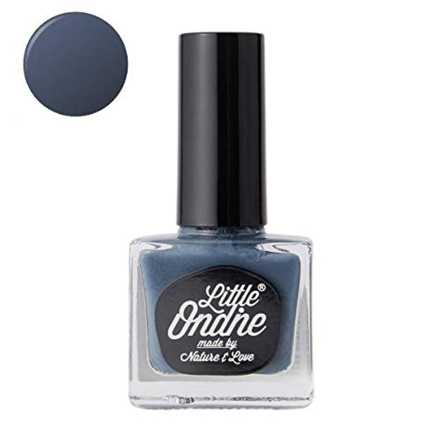 鮮やかなカウンターパート落ち着かないLittle Ondine リトルオンディーヌ ネイルカラー (クラウドブルー)