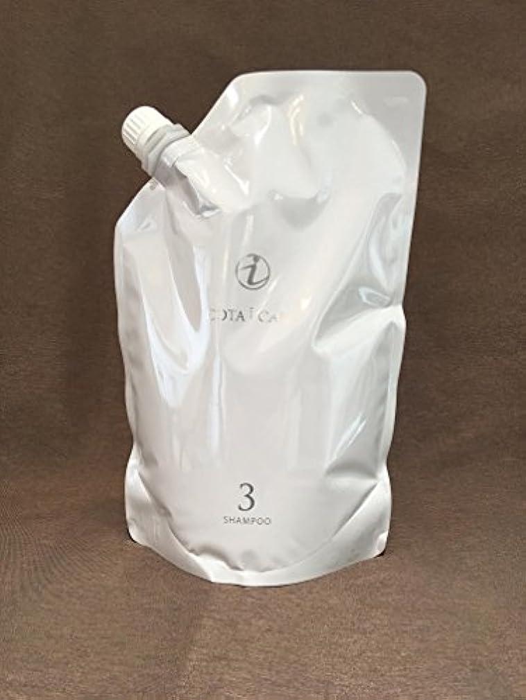 朝食を食べる令状ウルルコタ アイケア COTA i CARE シャンプー3 750ml レフィル