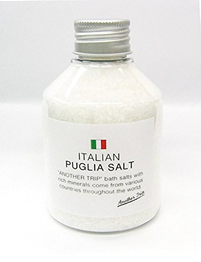 汚染されたはちみつ閃光アナザートリップN イタリアンプーリアソルト 195g