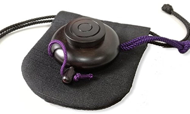 有名人石油思想塗香入れ 黒檀 小(直径約 4.4cm) 塗香入れ袋(巾7cm×高さ8cm紬)携帯用