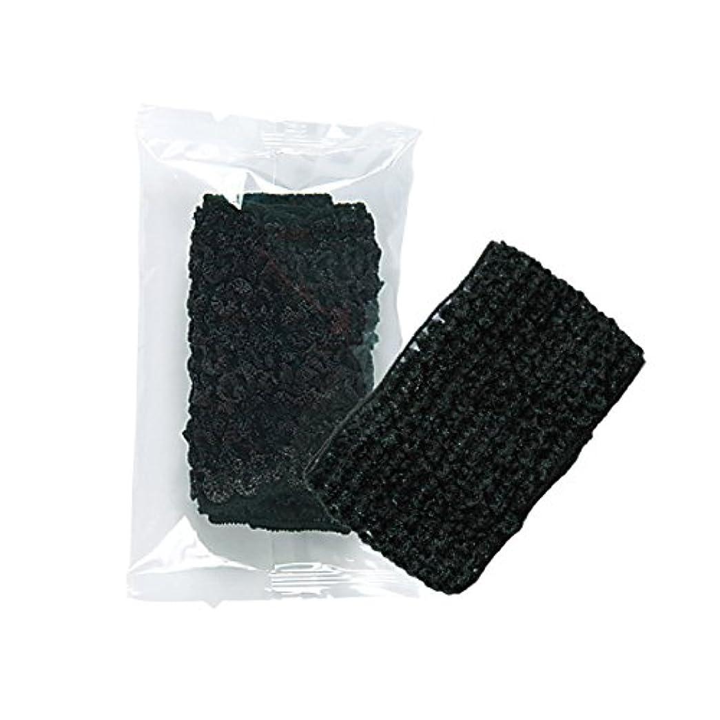 ホテル業務用 ヘアネット(黒)OP袋 100個