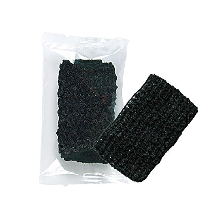 ジョイント脅迫詩人ホテル業務用 ヘアネット(黒)OP袋 30個