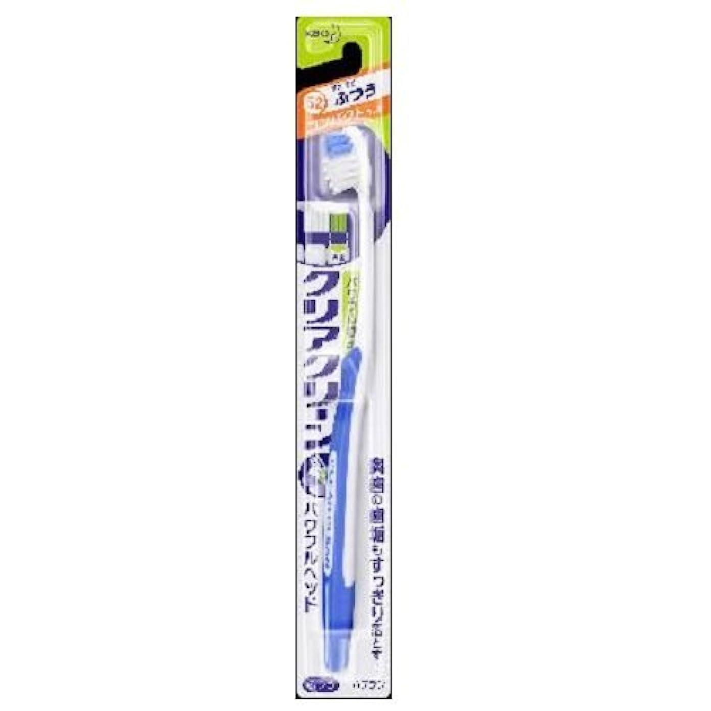 肥沃な均等に代わりの【まとめ買い】クリアクリーン 歯ブラシ パワフルヘッド ふつう ×2セット