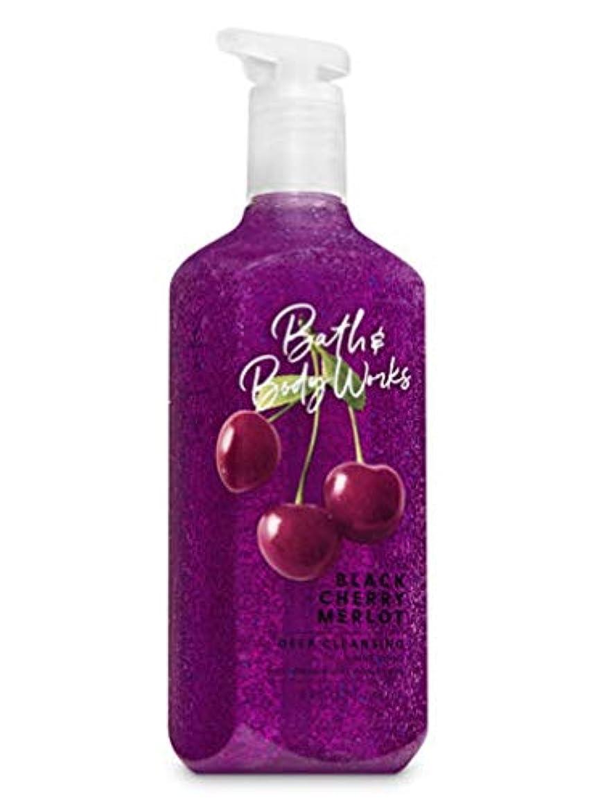 サーカスストライプありがたいバス&ボディワークス ブラックチェリー マーロット ディープクレンジングハンドソープ Black Cherry Merlot Deep Cleansing Hand Soap