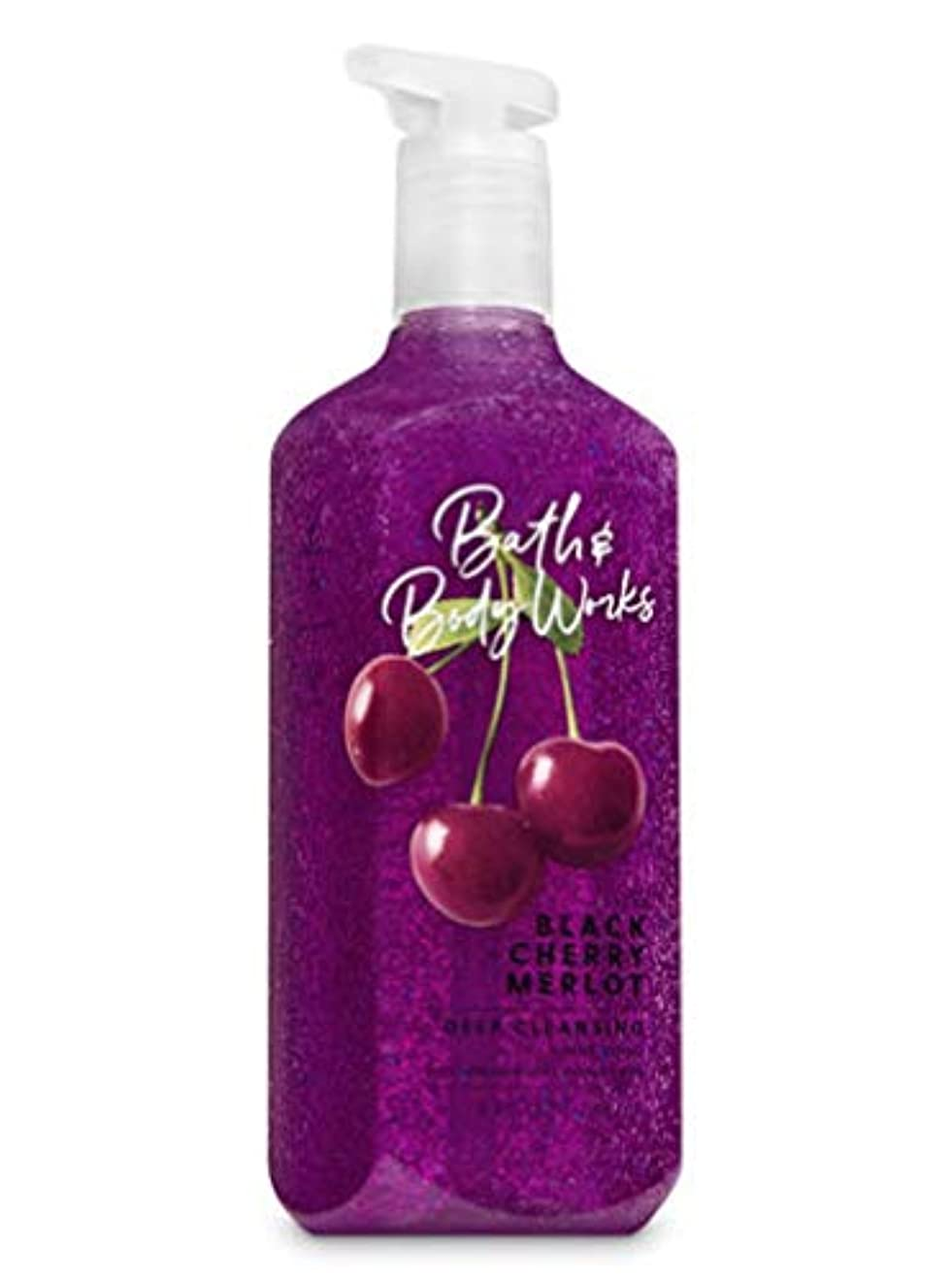 公使館仕出します不可能なバス&ボディワークス ブラックチェリー マーロット ディープクレンジングハンドソープ Black Cherry Merlot Deep Cleansing Hand Soap
