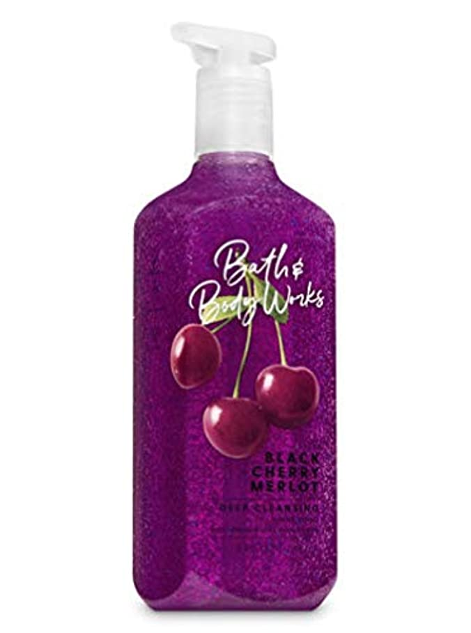 確かなカタログトリッキーバス&ボディワークス ブラックチェリー マーロット ディープクレンジングハンドソープ Black Cherry Merlot Deep Cleansing Hand Soap