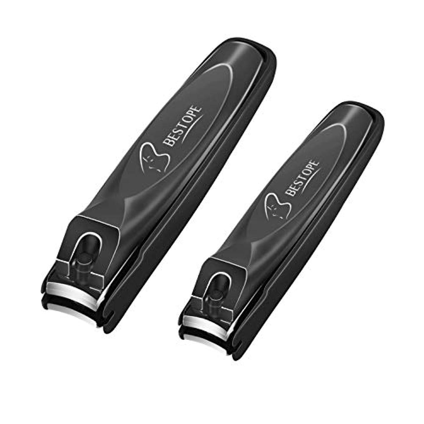 個人的な当社ベテランBESTOPE 爪切り カバー付き ステンレス鋼製 爪やすり付き 飛び散り防止 手足用 2本セット
