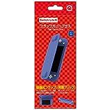 (Switch Lite用)フラップカバープラス(ブルー) - Switch Lite