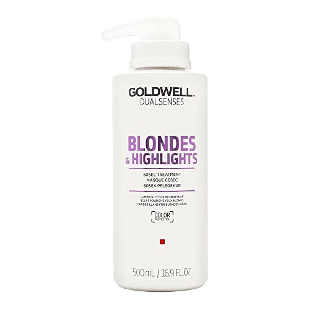 レンズ治世むさぼり食うゴールドウェル Dual Senses Blondes & Highlights 60SEC Treatment (Luminosity For Blonde Hair) 500ml/16.9oz並行輸入品