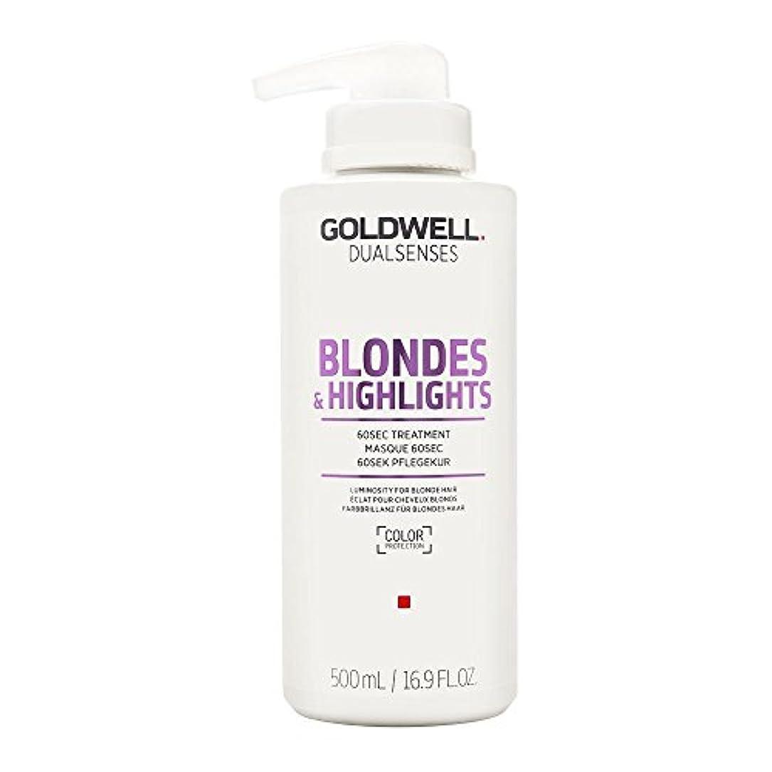スーツケース王女かすれたゴールドウェル Dual Senses Blondes & Highlights 60SEC Treatment (Luminosity For Blonde Hair) 500ml/16.9oz並行輸入品