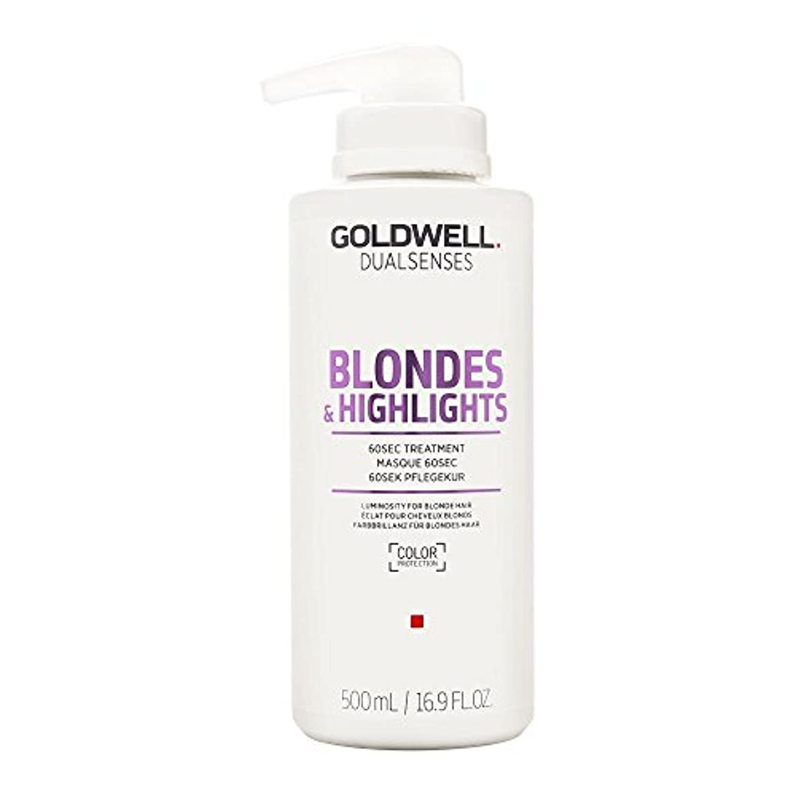 セラー続ける新鮮なゴールドウェル Dual Senses Blondes & Highlights 60SEC Treatment (Luminosity For Blonde Hair) 500ml/16.9oz並行輸入品