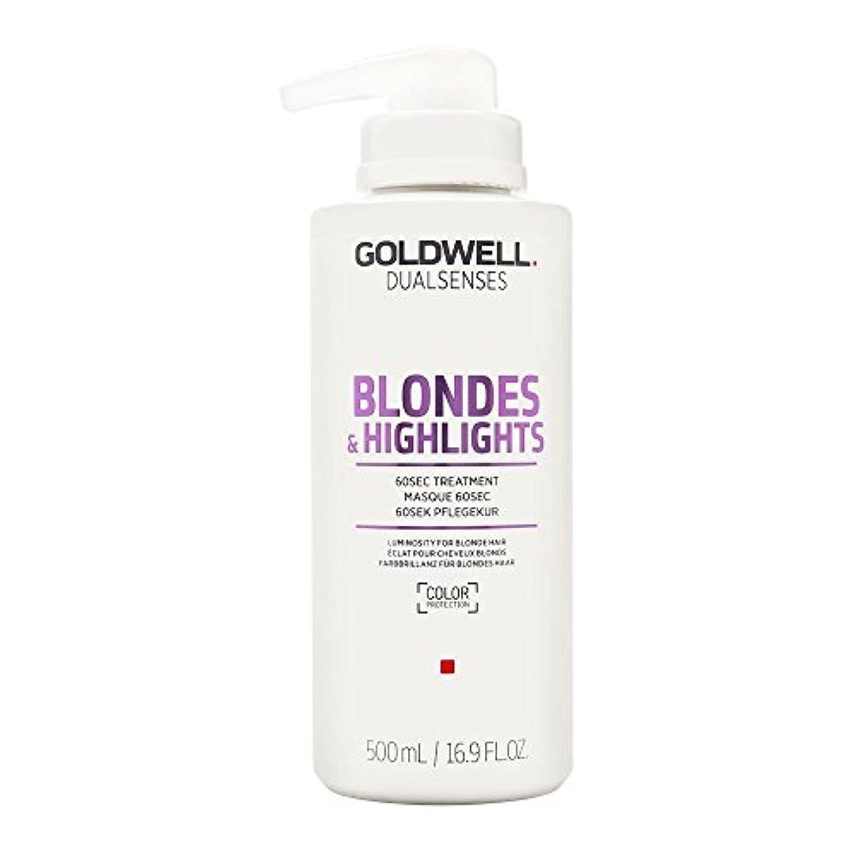 富豪成熟お尻ゴールドウェル Dual Senses Blondes & Highlights 60SEC Treatment (Luminosity For Blonde Hair) 500ml/16.9oz並行輸入品