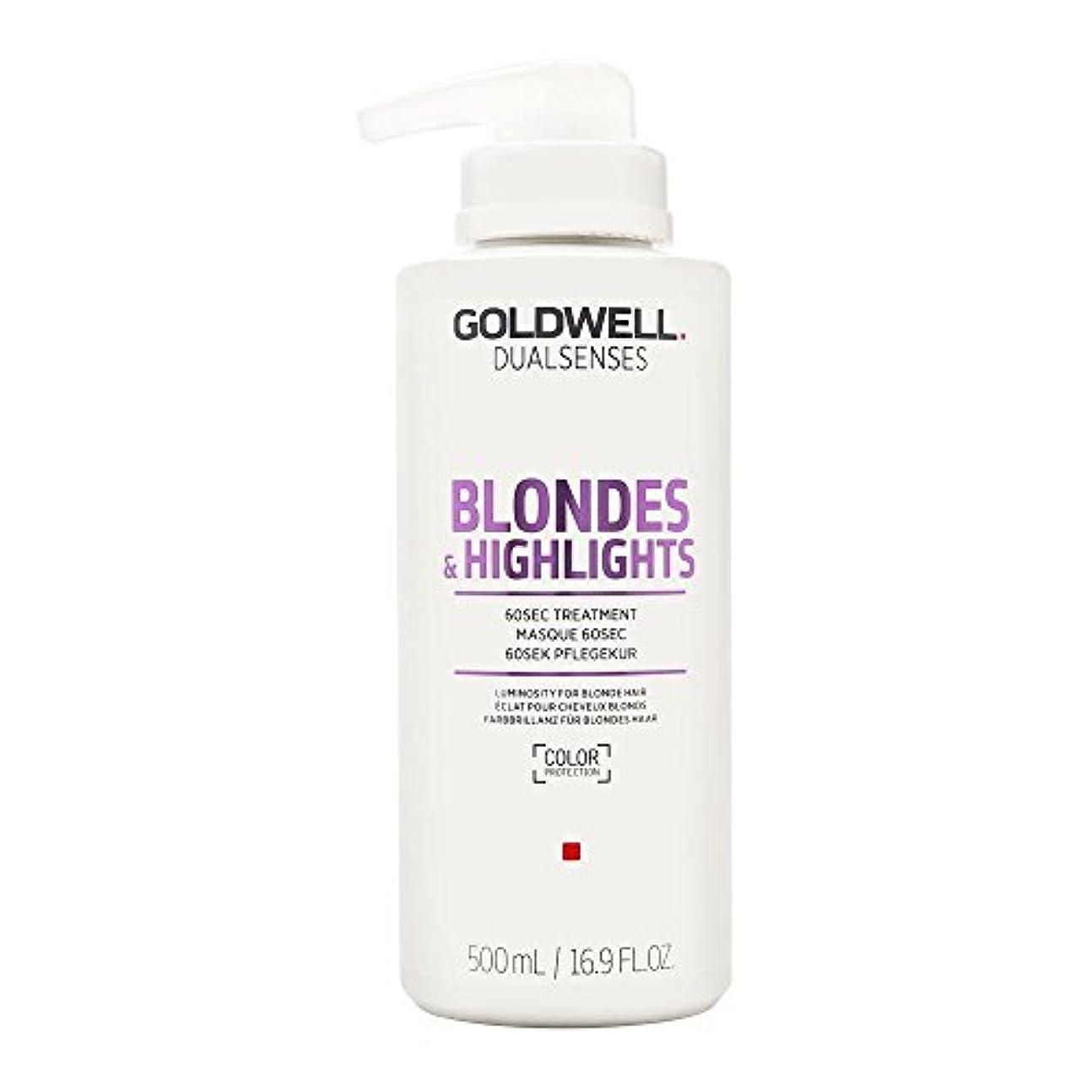 おばあさん分解する批判ゴールドウェル Dual Senses Blondes & Highlights 60SEC Treatment (Luminosity For Blonde Hair) 500ml/16.9oz並行輸入品