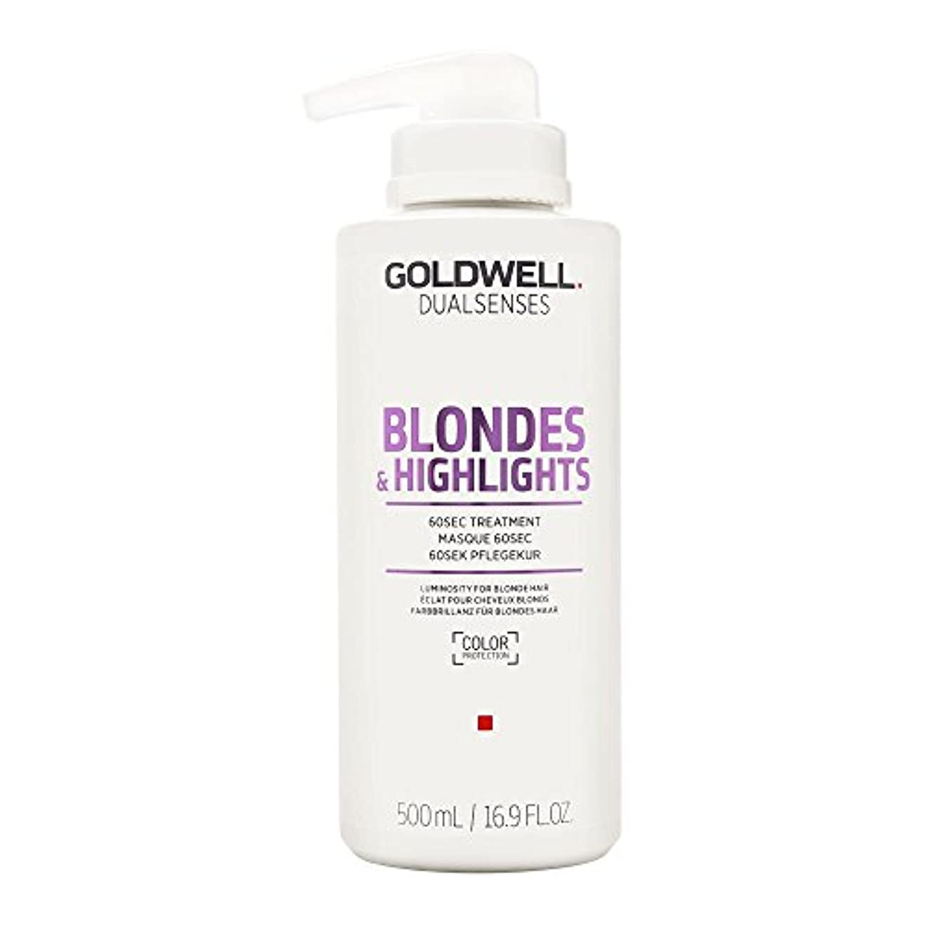 より平らな滴下合計ゴールドウェル Dual Senses Blondes & Highlights 60SEC Treatment (Luminosity For Blonde Hair) 500ml/16.9oz並行輸入品