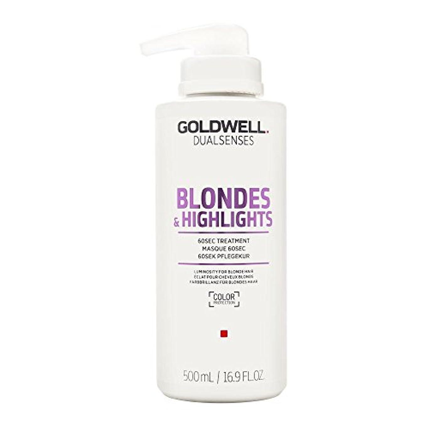 リクルート生態学通行人ゴールドウェル Dual Senses Blondes & Highlights 60SEC Treatment (Luminosity For Blonde Hair) 500ml/16.9oz並行輸入品