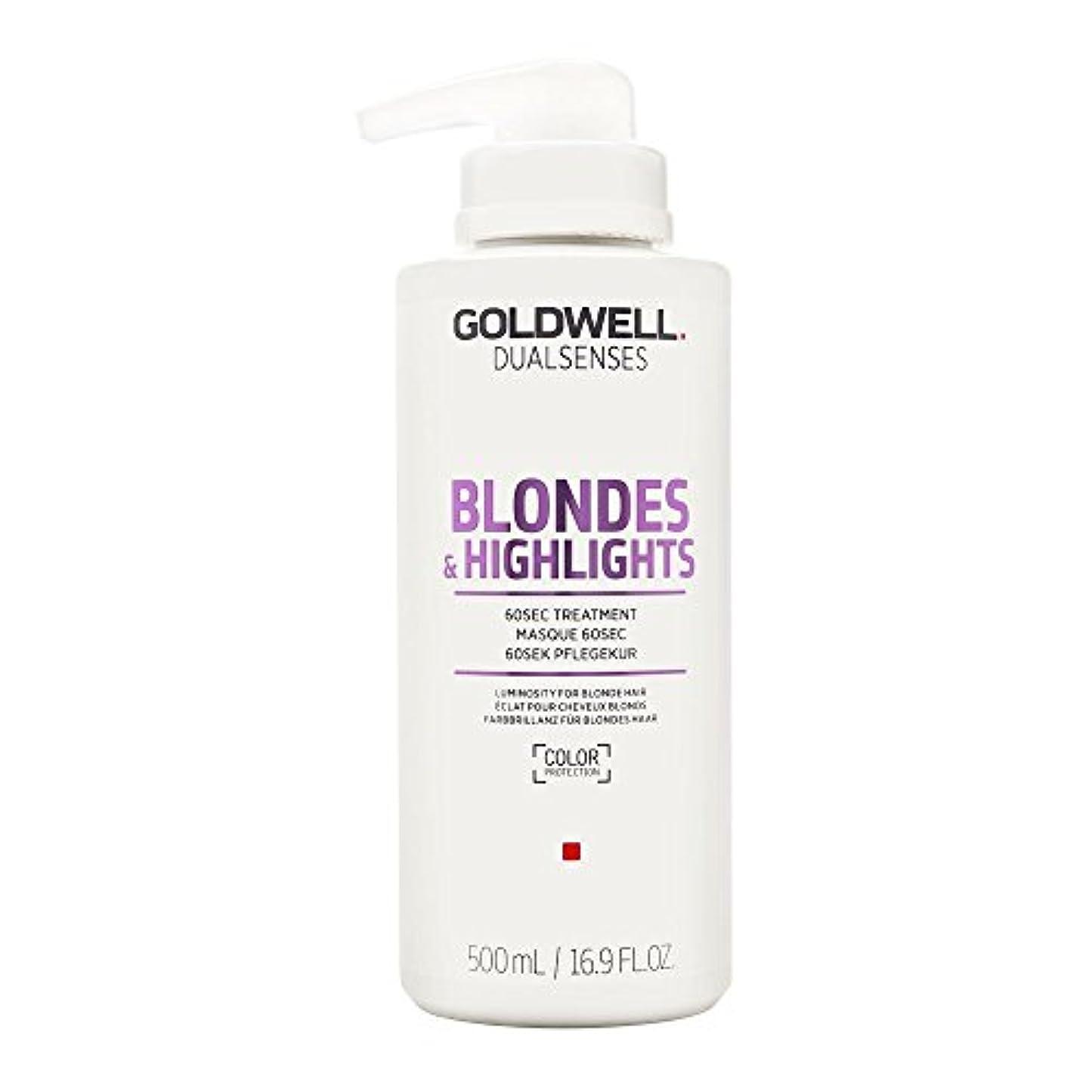 きしむ放課後作物ゴールドウェル Dual Senses Blondes & Highlights 60SEC Treatment (Luminosity For Blonde Hair) 500ml/16.9oz並行輸入品