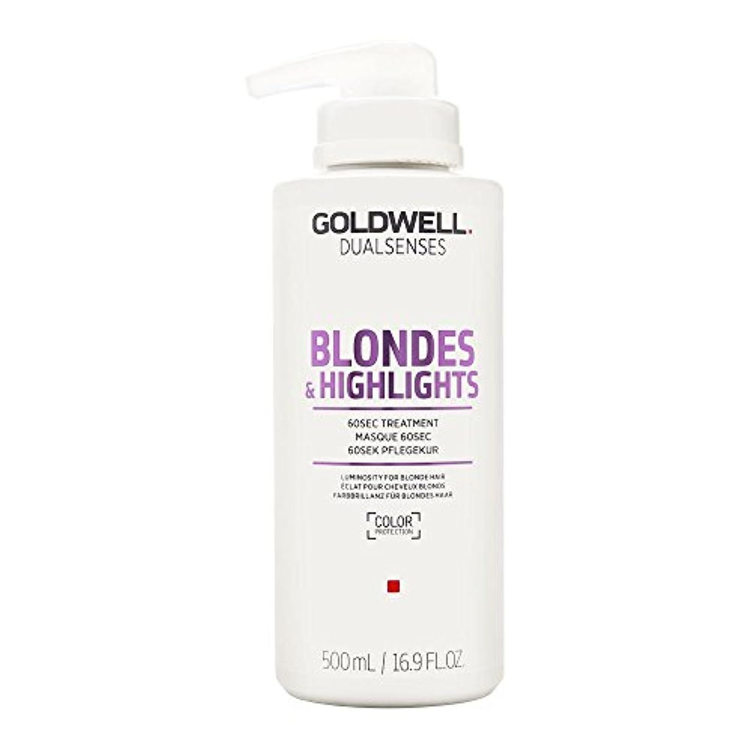 広げる汚すポークゴールドウェル Dual Senses Blondes & Highlights 60SEC Treatment (Luminosity For Blonde Hair) 500ml/16.9oz並行輸入品
