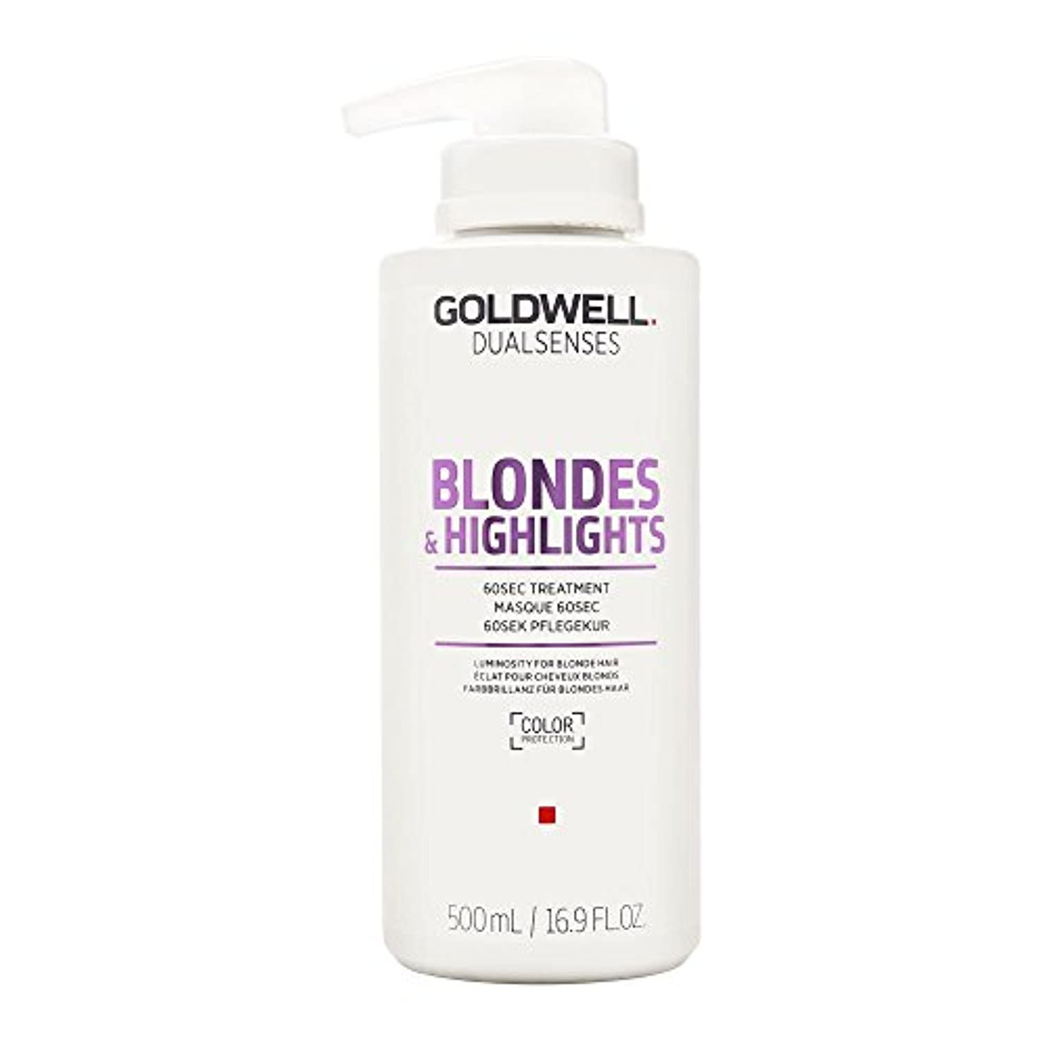 封筒スロットキャベツゴールドウェル Dual Senses Blondes & Highlights 60SEC Treatment (Luminosity For Blonde Hair) 500ml/16.9oz並行輸入品