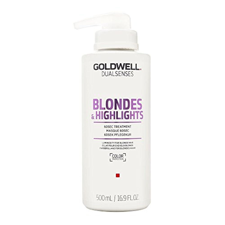 泥地下室固体ゴールドウェル Dual Senses Blondes & Highlights 60SEC Treatment (Luminosity For Blonde Hair) 500ml/16.9oz並行輸入品