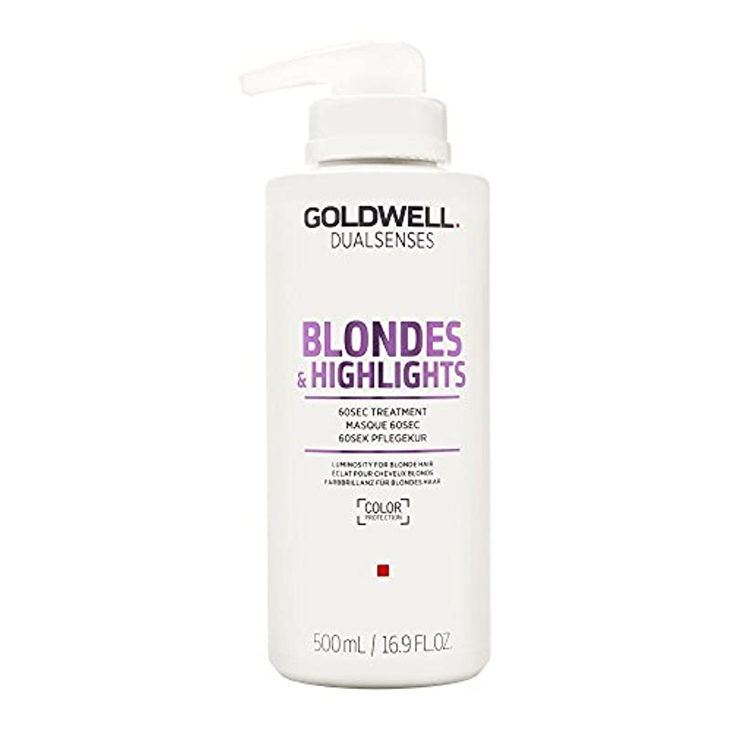 似ているクレタ無効ゴールドウェル Dual Senses Blondes & Highlights 60SEC Treatment (Luminosity For Blonde Hair) 500ml/16.9oz並行輸入品