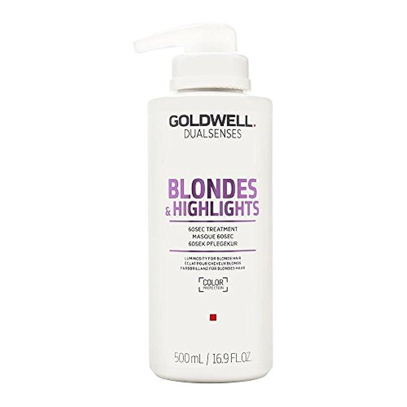 結論しなやか製油所ゴールドウェル Dual Senses Blondes & Highlights 60SEC Treatment (Luminosity For Blonde Hair) 500ml/16.9oz並行輸入品