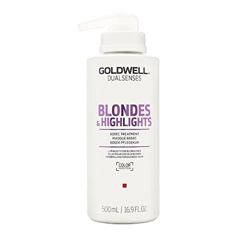 年金受給者初心者きゅうりゴールドウェル Dual Senses Blondes & Highlights 60SEC Treatment (Luminosity For Blonde Hair) 500ml/16.9oz並行輸入品