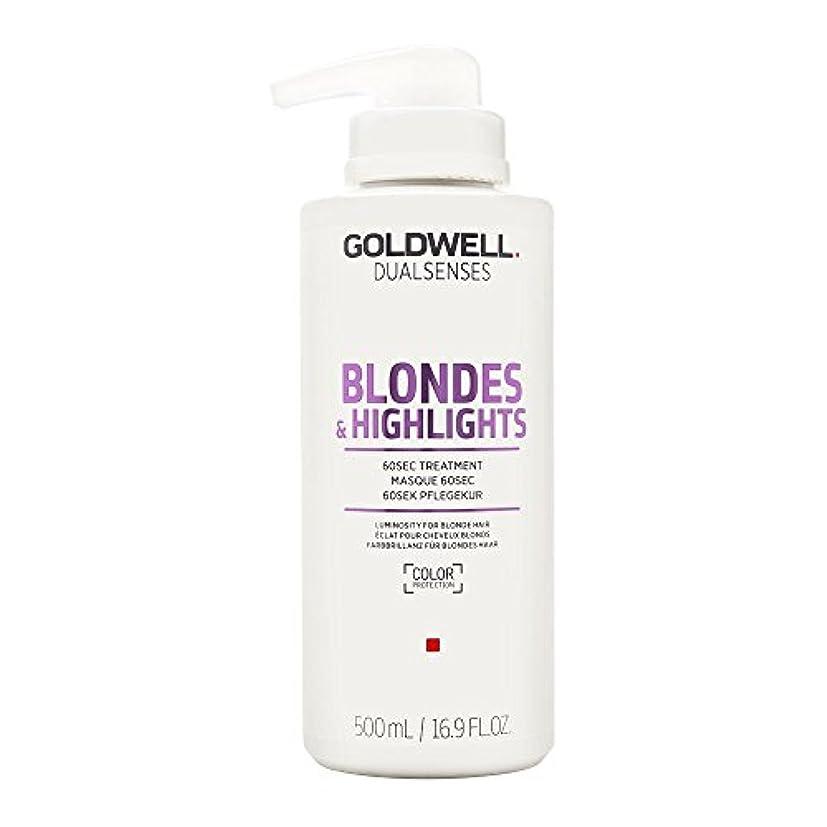 ゴールドウェル Dual Senses Blondes & Highlights 60SEC Treatment (Luminosity For Blonde Hair) 500ml/16.9oz並行輸入品