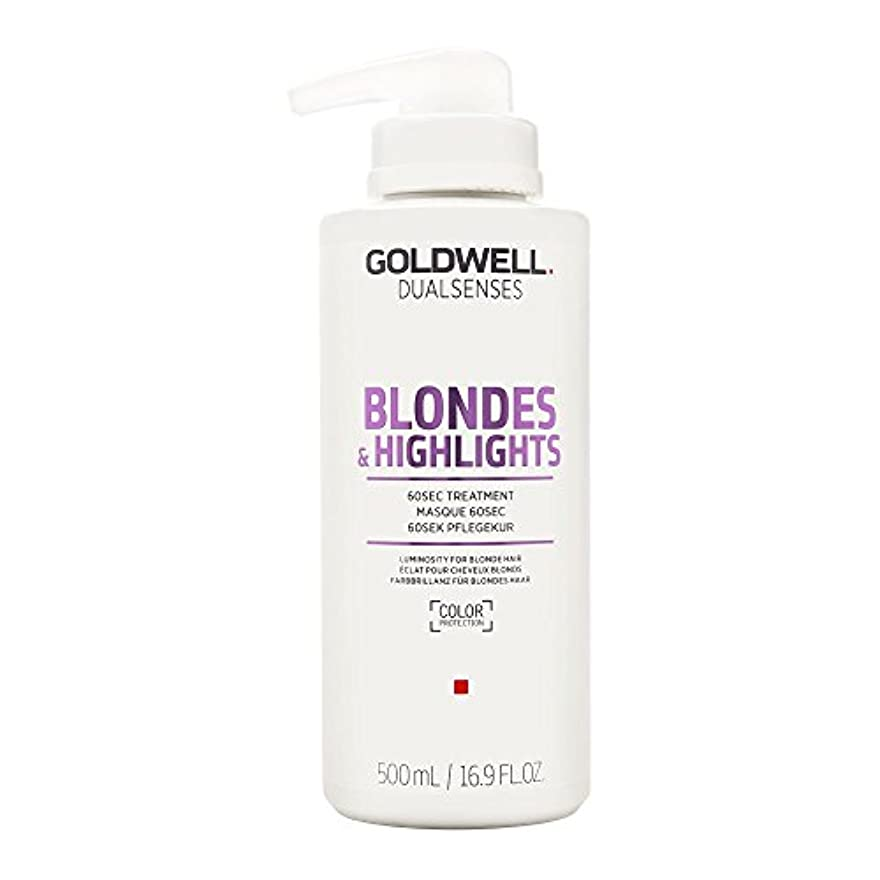隣接する獣これまでゴールドウェル Dual Senses Blondes & Highlights 60SEC Treatment (Luminosity For Blonde Hair) 500ml/16.9oz並行輸入品