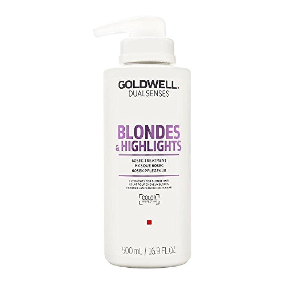 分注する以上梨ゴールドウェル Dual Senses Blondes & Highlights 60SEC Treatment (Luminosity For Blonde Hair) 500ml/16.9oz並行輸入品