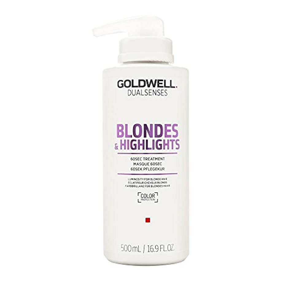 評議会ペリスコープ翻訳するゴールドウェル Dual Senses Blondes & Highlights 60SEC Treatment (Luminosity For Blonde Hair) 500ml/16.9oz並行輸入品