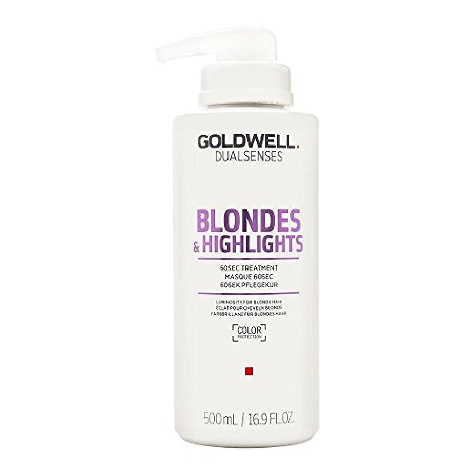 センサースピーチ縞模様のゴールドウェル Dual Senses Blondes & Highlights 60SEC Treatment (Luminosity For Blonde Hair) 500ml/16.9oz並行輸入品