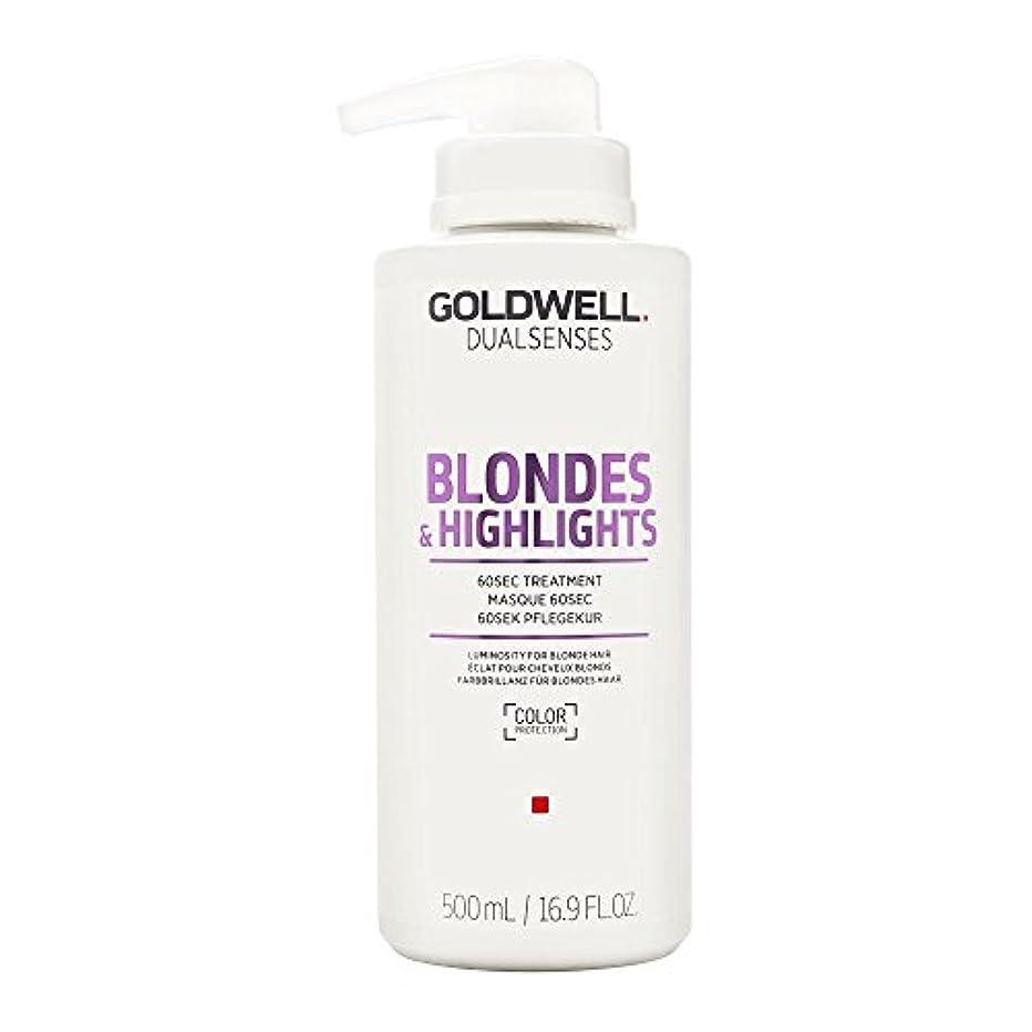 卵シャベル言い訳ゴールドウェル Dual Senses Blondes & Highlights 60SEC Treatment (Luminosity For Blonde Hair) 500ml/16.9oz並行輸入品