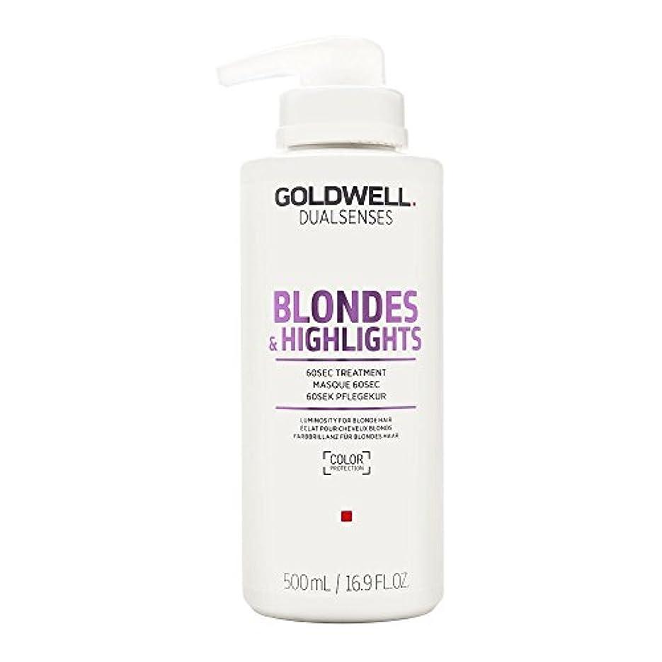 おとうさん人間主張するゴールドウェル Dual Senses Blondes & Highlights 60SEC Treatment (Luminosity For Blonde Hair) 500ml/16.9oz並行輸入品