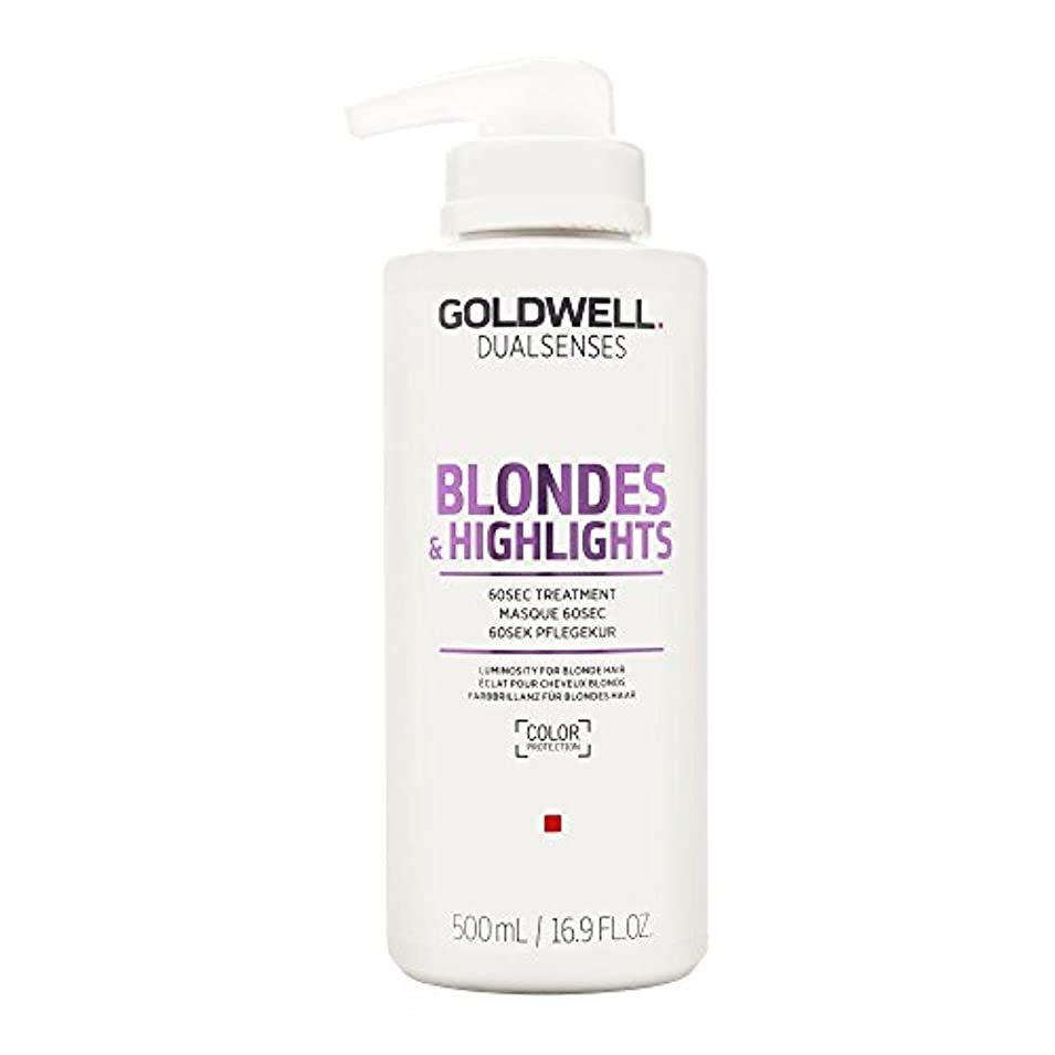 以降文言見ましたゴールドウェル Dual Senses Blondes & Highlights 60SEC Treatment (Luminosity For Blonde Hair) 500ml/16.9oz並行輸入品
