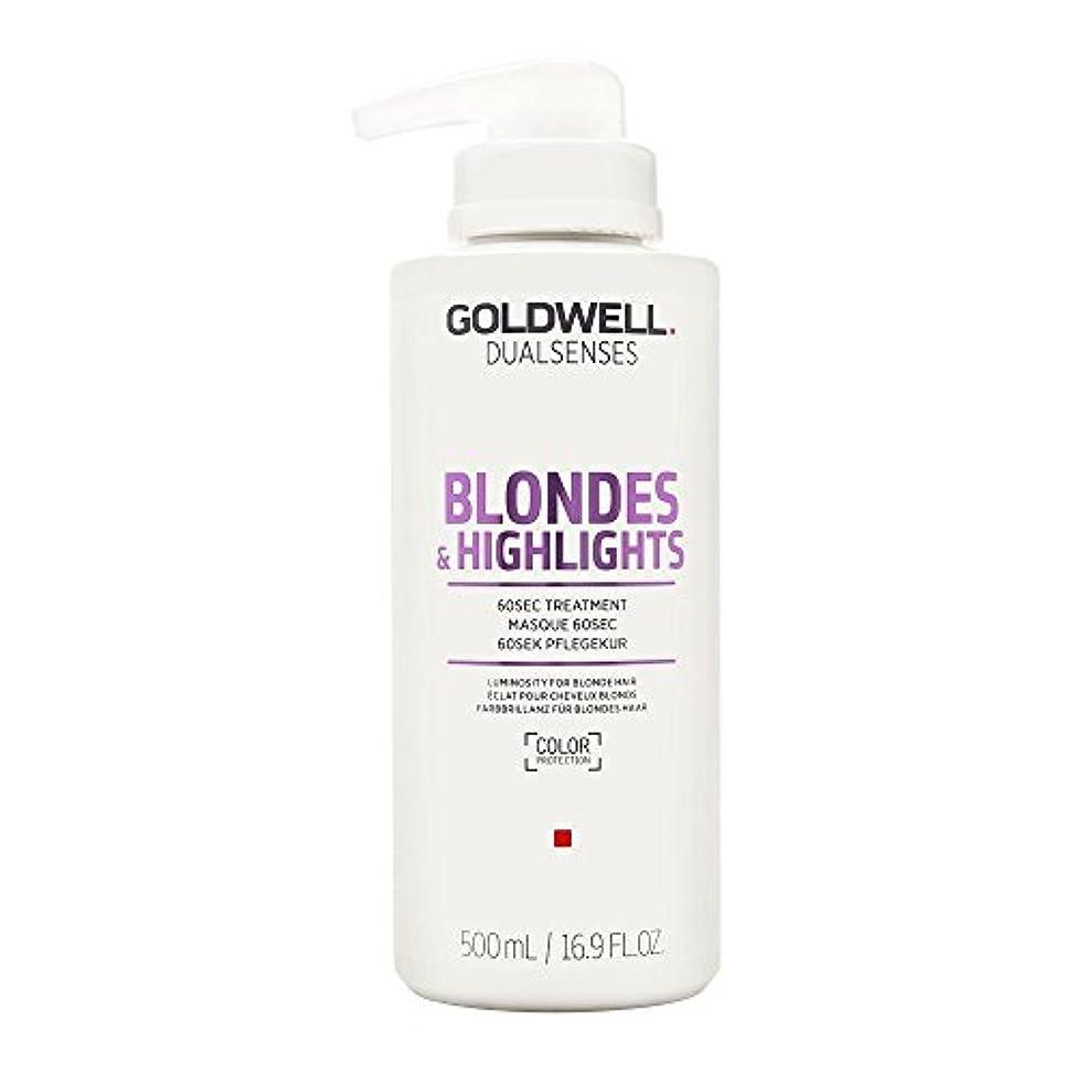 宿題むさぼり食う減るゴールドウェル Dual Senses Blondes & Highlights 60SEC Treatment (Luminosity For Blonde Hair) 500ml/16.9oz並行輸入品