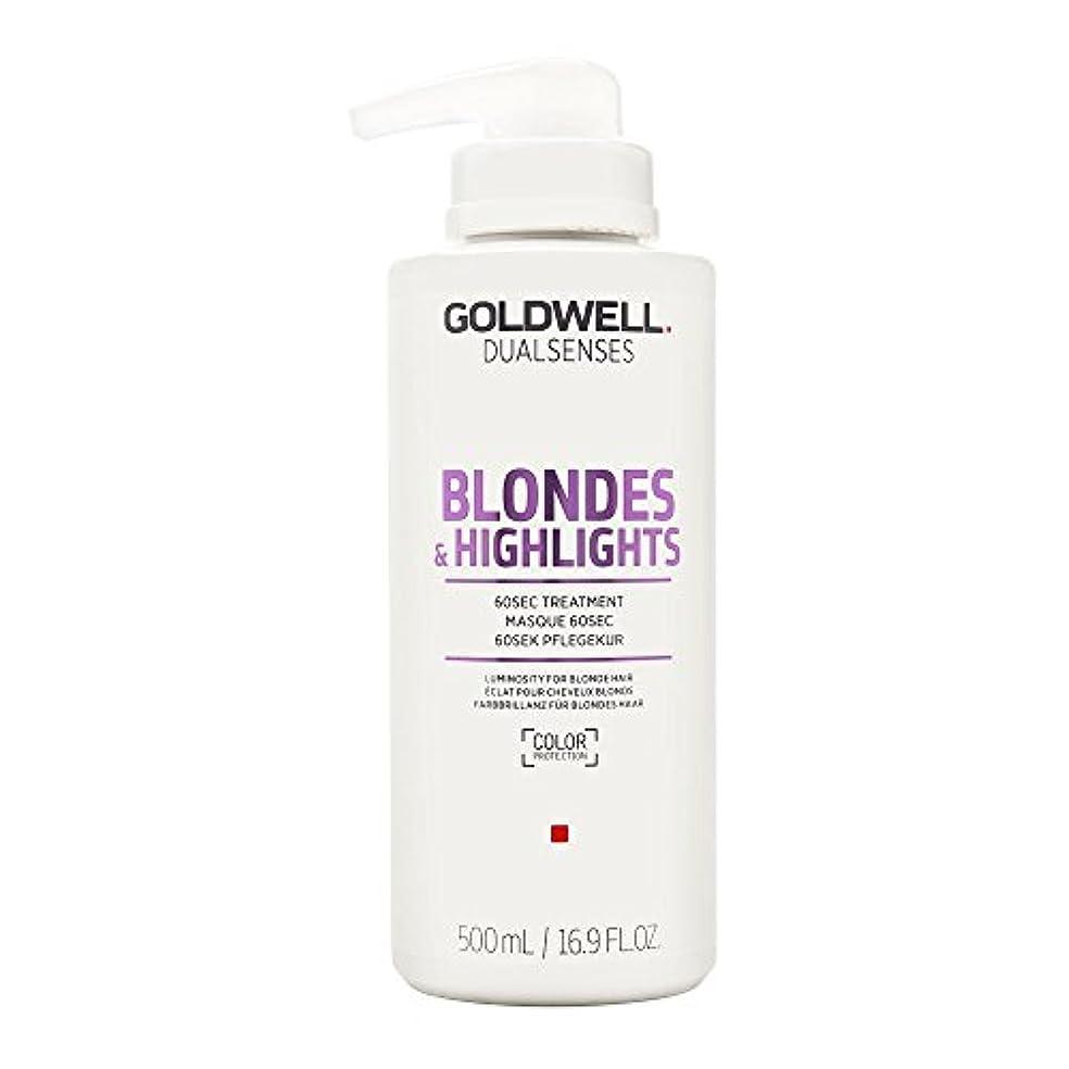 プロット足メーターゴールドウェル Dual Senses Blondes & Highlights 60SEC Treatment (Luminosity For Blonde Hair) 500ml/16.9oz並行輸入品