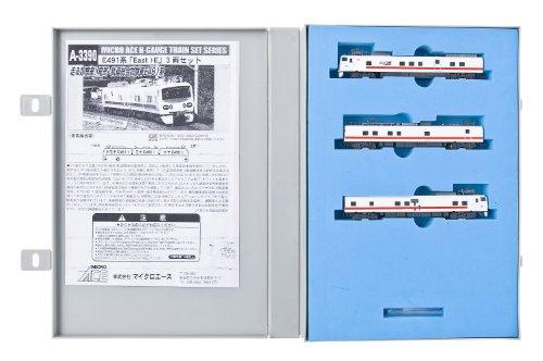 Nゲージ A3390 E491系「East i-E」 3両セット