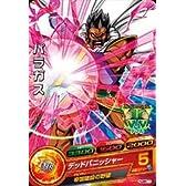 ドラゴンボールヒーローズ/HUM4-11 パラガス