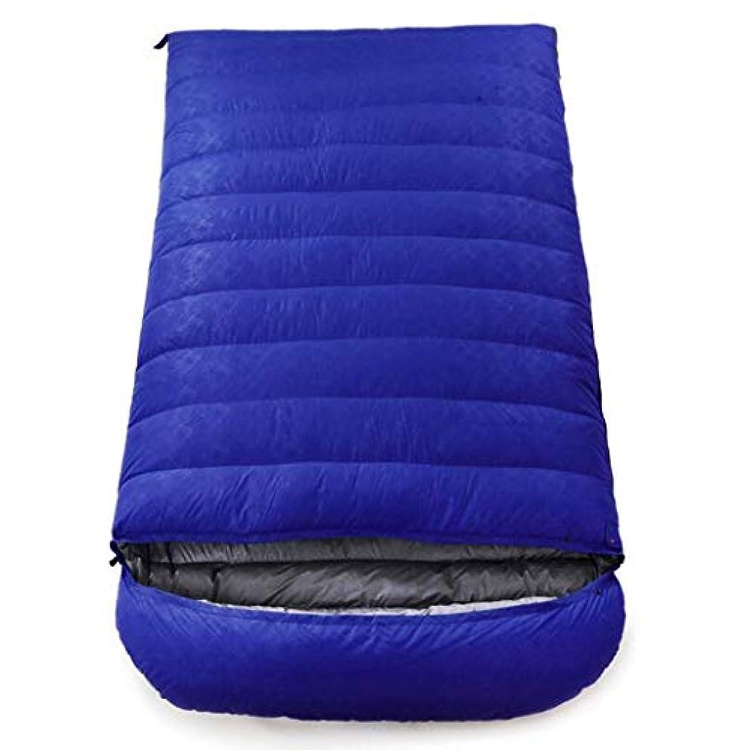 論文レジデンスに慣れアウトドアアダルトキャンプ用寝袋フォーシーズン登山封筒ダブルウルトラライトダウン寝袋 (Capacity : 3.5kg, Color : Camouflage blue)