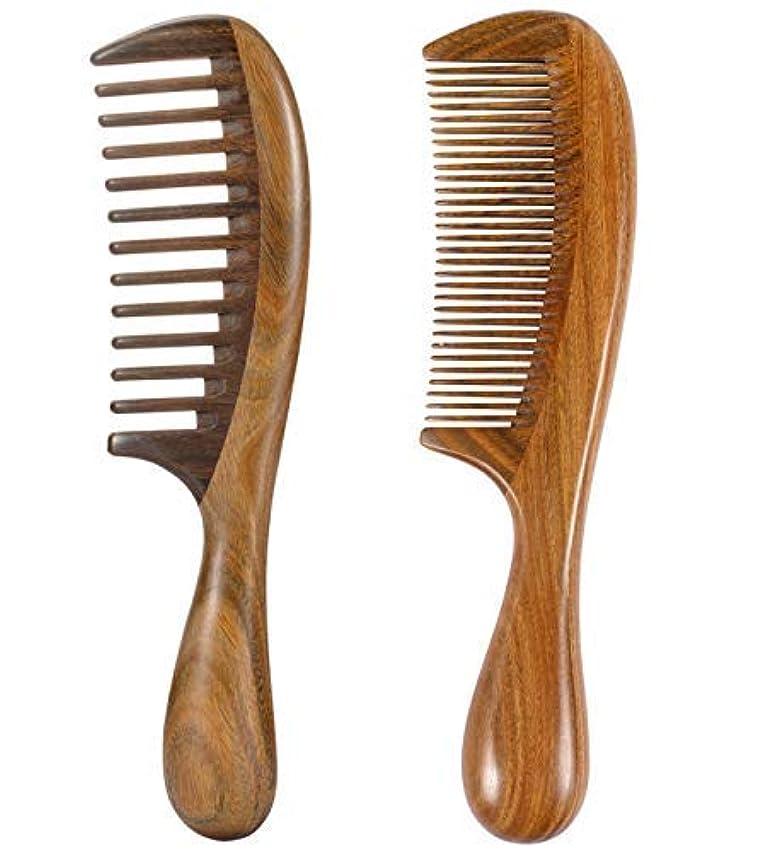 寄生虫磁石誰iPang 2pcs Wooden Hair Comb Wide Tooth Comb and Find Tooth Comb Detangling Sandalwood Comb [並行輸入品]