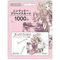 ニンテンドー プリペイドカード 1000円 ファイアーエムブレム 覚醒 白