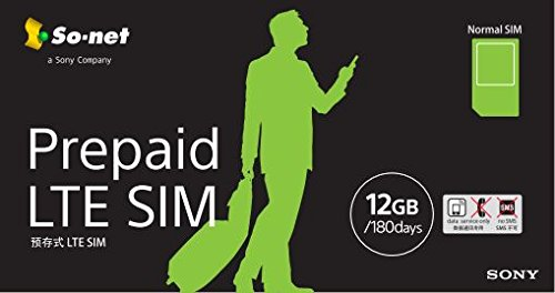 So-net Prepaid LTE SIM プラン12G 標準SIM