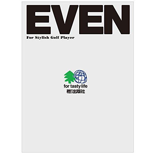 EVEN(イーブン) 2017年 09月号