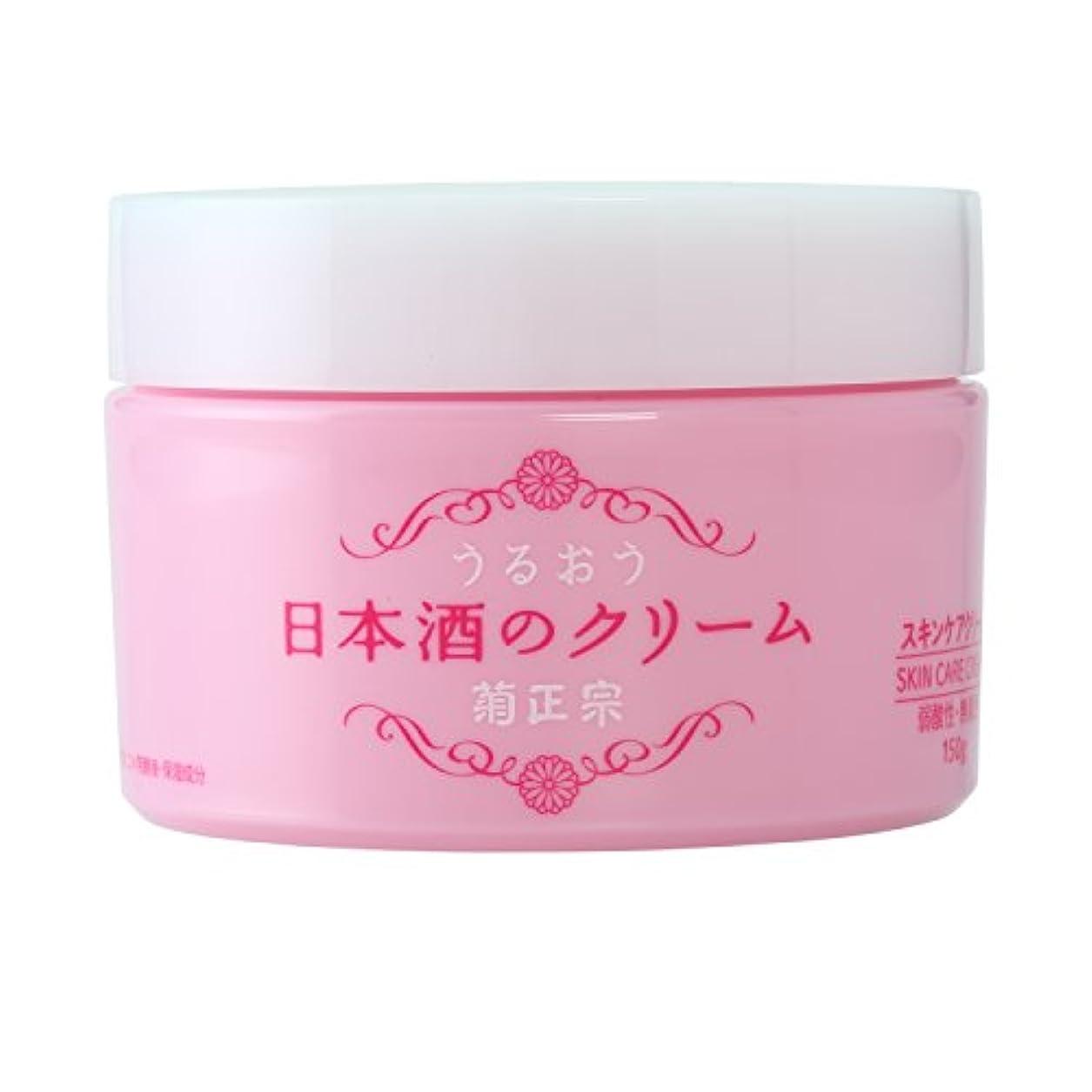 不注意些細しかしながら菊正宗 日本酒のクリーム 150g 顔 全身 保湿