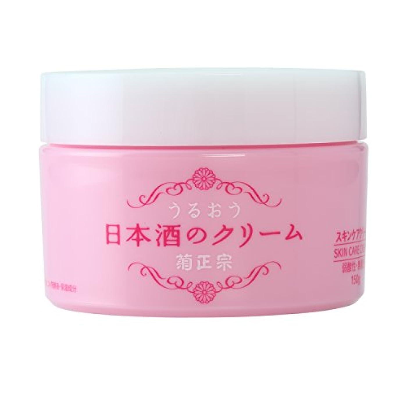 全国ハードウェアネクタイ菊正宗 日本酒のクリーム 150g 顔 全身 保湿
