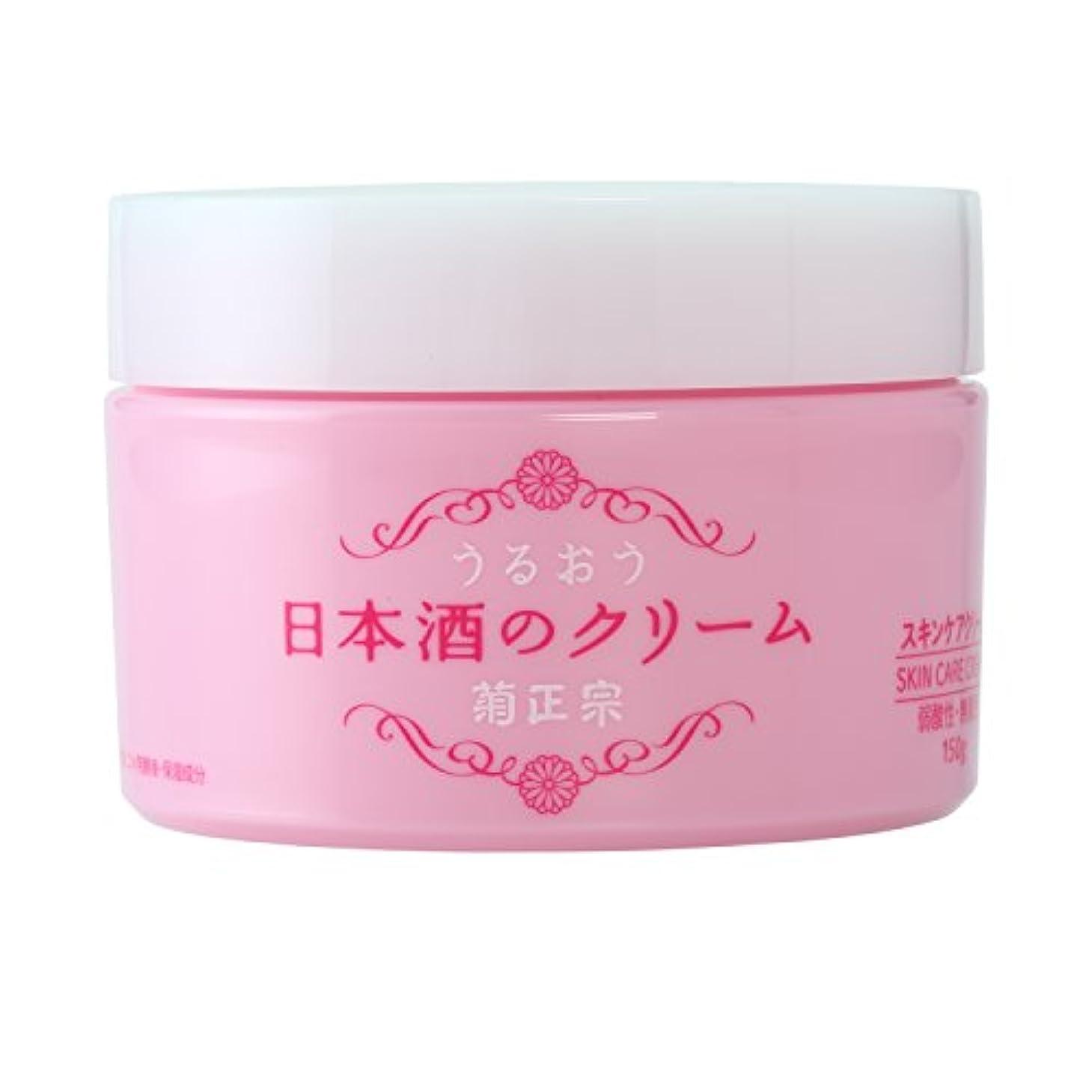 に対応するもちろん休み菊正宗 日本酒のクリーム 150g 顔 全身 保湿