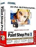 Corel Paint Shop Pro X アカデミック版