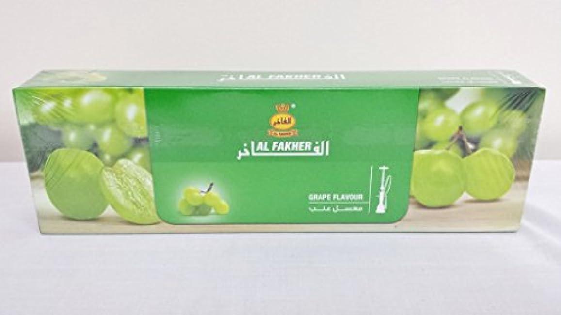 切り離す姿を消す考え500 gr。Al Fakher Shisha Molasses – NonタバコグレープFlavour Hookah水パイプ